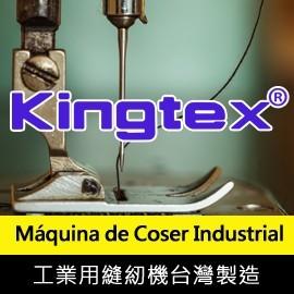 Kingtex Máquina de coser industrial