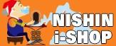 NISHIN i-shop en México