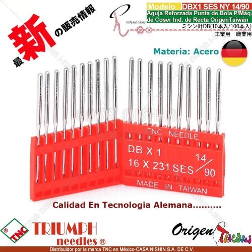 DBX1/16X231 SES/NY 14/90 Aguja Reforzada Punta de Bola P/Máq. de Coser Ind. de Recta Origen Taiwán