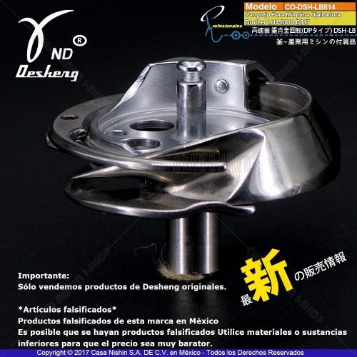CO-DSH-LB814(KRP-41B) Cangrejo P/Máquina De Coser Ojaleadora Industrial Tipo Brother LH4-B814 B817