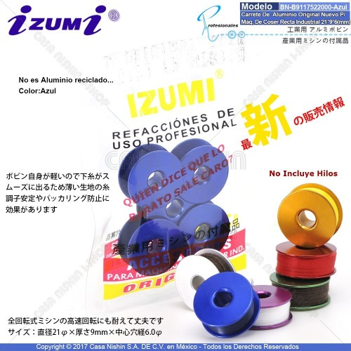 BN-B9117-522-000 Carrete De Aluminio Original Nuevo Color:Azul Para Máquina De Coser Recta Industrial 21*9*6(mm)