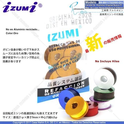 BN-B9117-522-000 Carrete De Aluminio Original Nuevo Color:Oro Para Máquina De Coser Recta Industrial 21*9*6(mm)