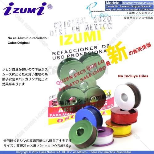 BN-B9117-522-000 Carrete De Aluminio Original Nuevo Color:Pradera Para Máquina De Coser Recta Industrial 21*9*6(mm)