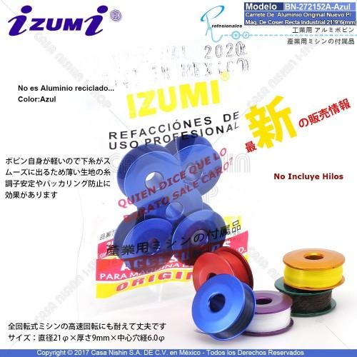 BN-272152A Carrete De Aluminio Original Nuevo Color:Azul Para Máquina De Coser Recta Industrial 21*9*6(mm)