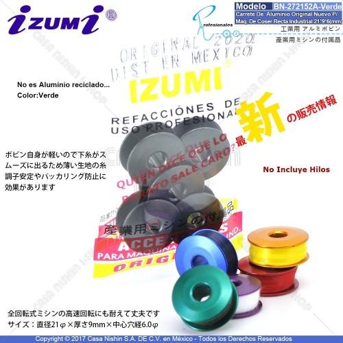 BN-272152A Carrete De Aluminio Original Nuevo Color:Verde Para Máquina De Coser Recta Industrial 21*9*6(mm)
