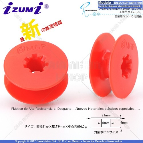 BN-BO103P-ASRT-Rojo Carrete De Plástico de alta resistencia al desgaste P/Máquina De Coser Recta Industrial 21*9*6(mm)