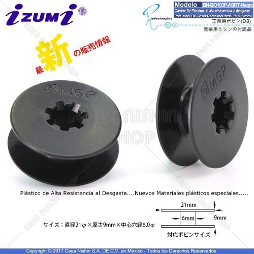 BN-BO103P-ASRT-Negro Carrete De Plástico de alta resistencia al desgaste P/Máquina De Coser Recta Industrial 21*9*6(mm)