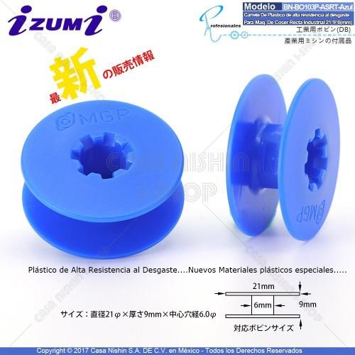 BN-BO103P-ASRT-Azul Carrete De Plástico de alta resistencia al desgaste P/Máquina De Coser Recta Industrial 21*9*6(mm)