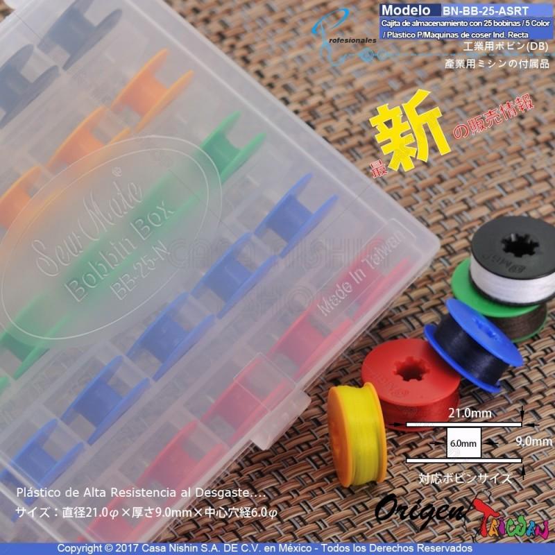 BN-BB-25-ASRT Cajita de almacenamiento con 25 bobinas de Plástico vacías/5 Color para Máquinas de coser Industrial Recta