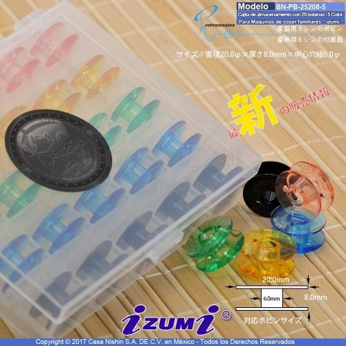BN-PB25208-5 Cajita de almacenamiento con 25 carretes de Plástico vacías/5 Color para Máquinas de coser familiares 20x6x8(mm)
