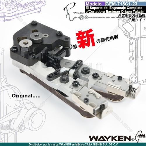 GEM-715C1-23 El Soporte del Engranaje Completo P/Cortadora Tipo Eastman marca WAYKEN