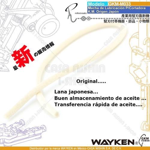 GKM-033 Mecha de Lubricación P/Cortadora Tipo K.M. Origen Taiwán Marca WAYKEN