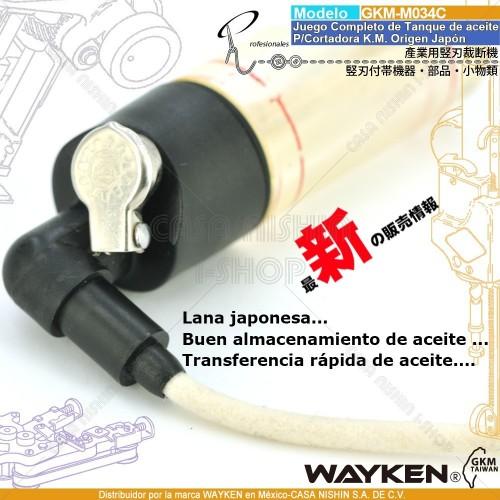 GKM-034C Juego Completo de Tanque de Aceite P/Cortadora Tipo K.M. Origen Taiwán Marca WAYKEN