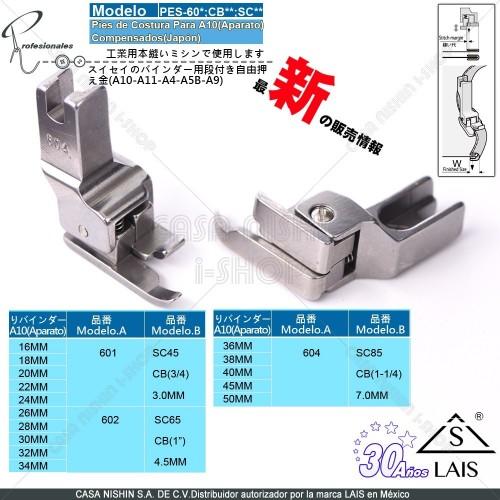 601-602-604 Pies de Costura Para A10 (Aparato) Compensados (Japón)