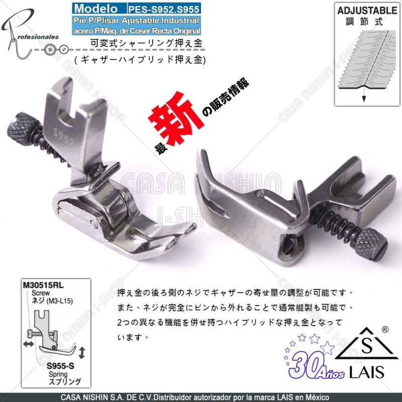S952.S955 Pie P/Plisar AjustableAceo p/Máquina de coser Recta Industrial Original