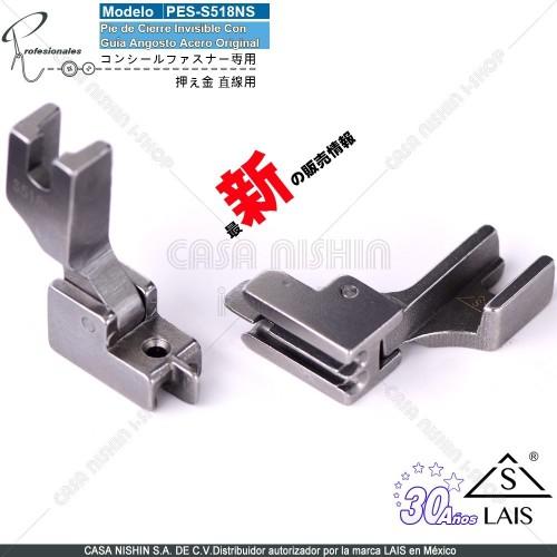 S518NS Pie de Cierre Invisible Con Guía Angosto p/Máquina de coser Recta Industrial Original
